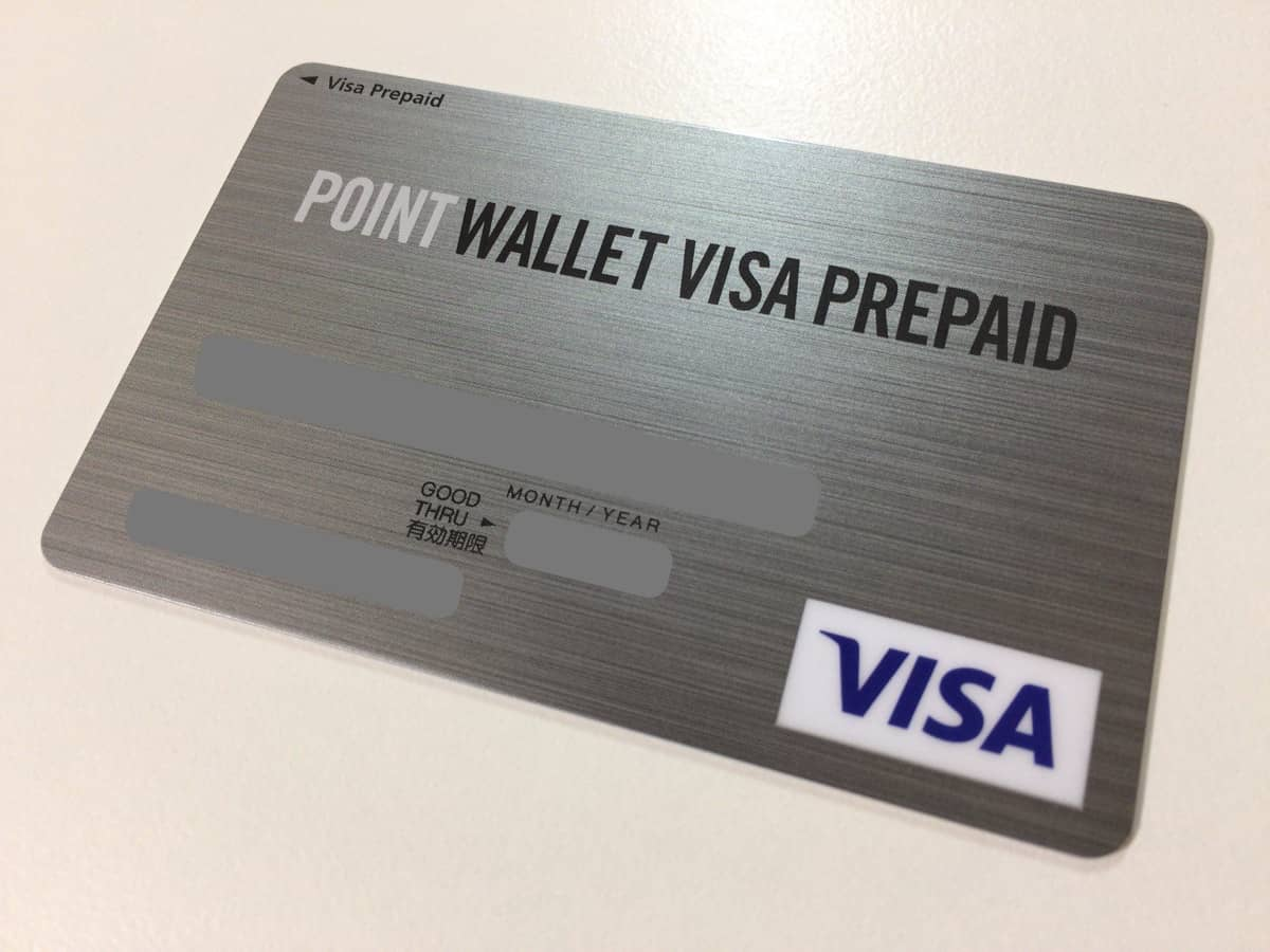 「POINT WALLET VISA PREPAID」カード