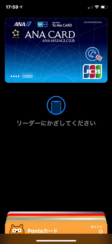 QuickPay-apple pay