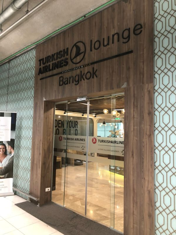 Turkish Airlines Orchid Lounge@スワンナプーム国際空港-エントランス